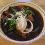 Bo Kho Vietnamese Recipe